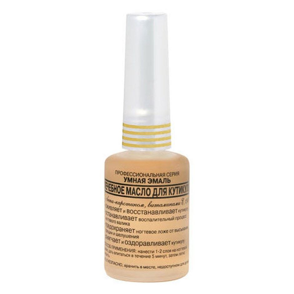 Масло Frenchi Лечебное масло для кутикулы 15 мл лечебное дыхание по методу брэгга