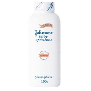 Присыпка Johnson & Johnson Присыпка детская (200 гр) kassatex kassadesign brights collection bath towel caribbean blue