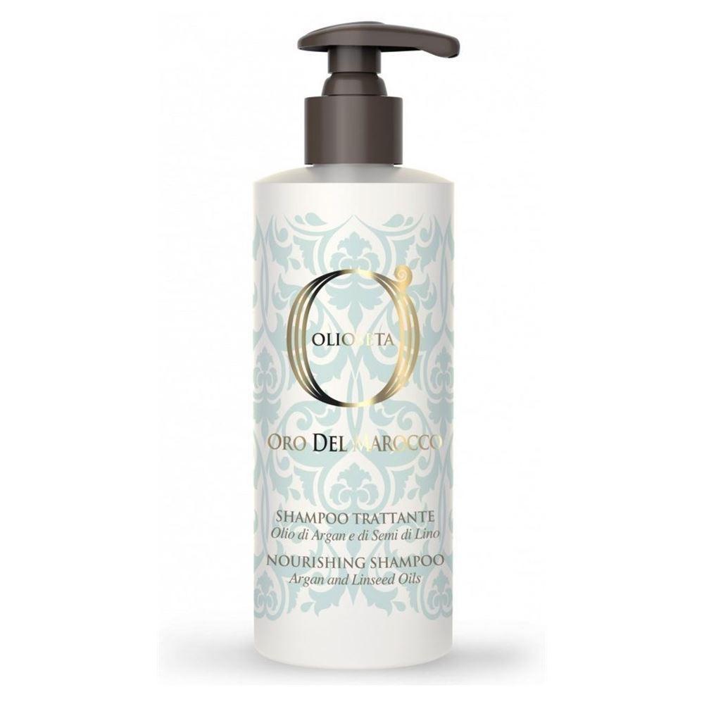 Шампунь Barex Nourishing Shampoo 250 мл шампуни ec lab шампунь для секущихся волос питательный 250мл