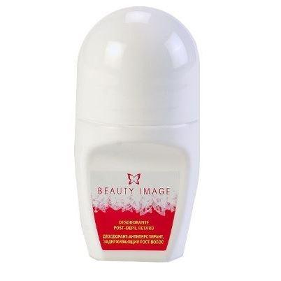 Дезодорант Beauty Image Дезодорант замедляющий рост волос beauty image баночка с воском с маслом оливы 800гр