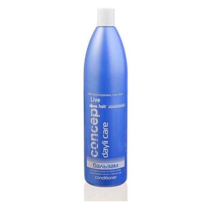 Бальзам Concept Conditioner for All Type of Hair 5000 мл сoncept live hair бальзам для окрашенных волос highlight targeting conditioner 300 мл