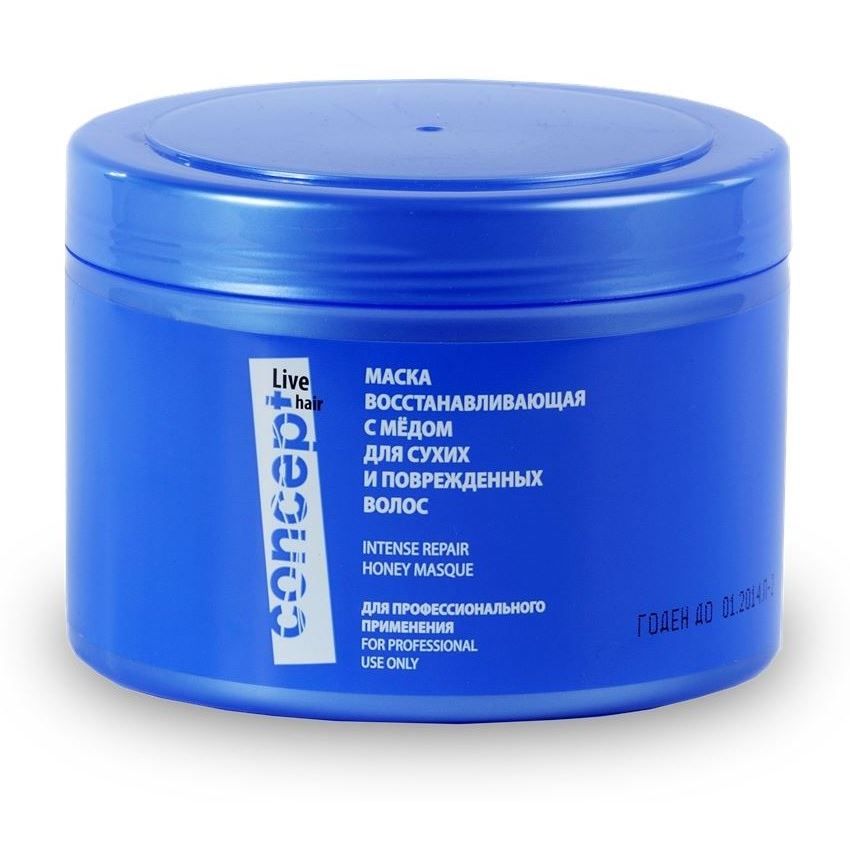 Маска Concept Intense Repair Honey Masque la roche posay hydraphase intense маска 50 мл