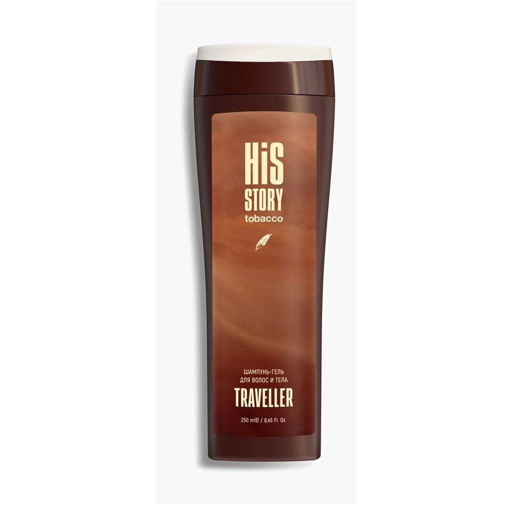 Гель для душа Premium Шампунь-гель для волос и тела 250 мл