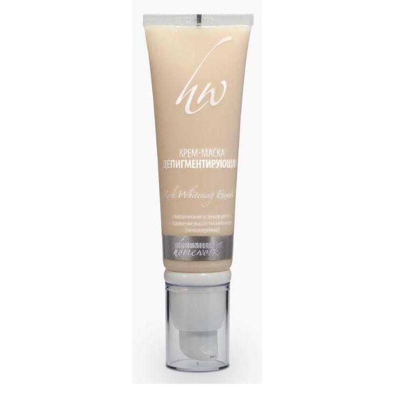 Крем Premium Крем-маска Депигментирующая 50 мл organiczone маска для лица освежающая 50 мл