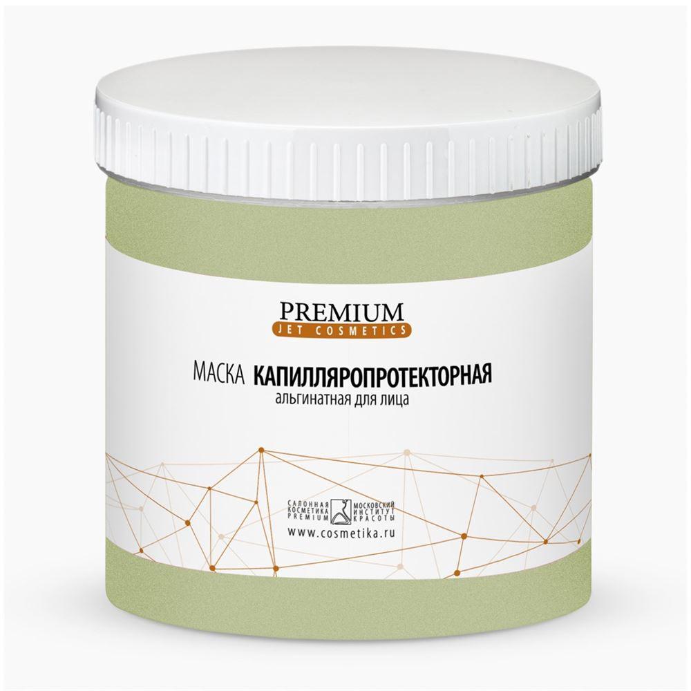цены  Маска Premium Маска альгинатная Капилляропротекторная (30 г)