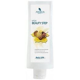 Крем Premium Крем Beauty Step 200 мл кремы markell pt крем парафин для ног персик 100 мл