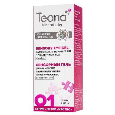 Гель Teana O1 Гель против темных кругов и мешков сыворотки mastic spa сыворотка для кожи вокруг глаз против темных кругов и отеков masticeye serum