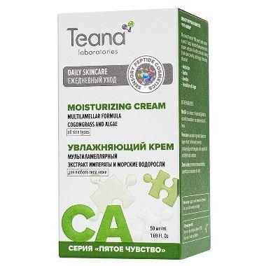 Крем Teana CA Увлажняющий крем 50 мл крем для лица teana teana te022lwvir87