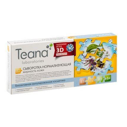 Ампулы Teana B2 Нормализующая Сыворотка тиана концентрат teana нормализующий жирность кожи ампулы 2мл 10 шт