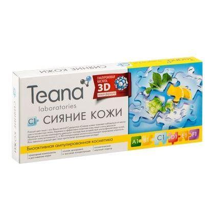 Ампулы Teana C1 Сияние Кожи ампулы для лица сесдерма