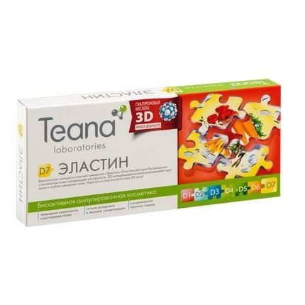 Ампулы Teana D7 Эластин 2 мл