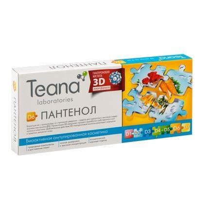 Ампулы Teana D6 Пантенол 2 мл
