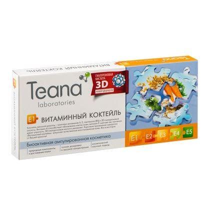 Ампулы Teana E1 Витаминный Коктейль недорого