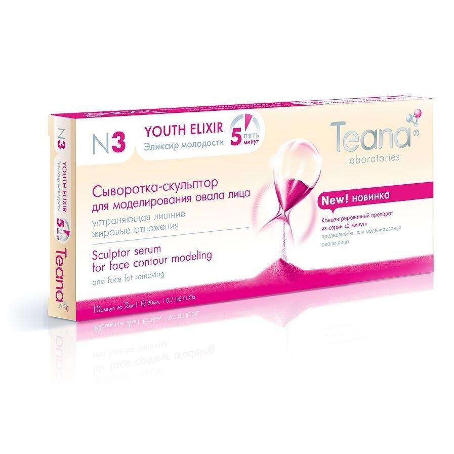 Ампулы Teana №3 Эликсир Молодости 2 мл teana сыворотка нейроактивная для лица молочный рацион teana stress control 10 х 2 мл