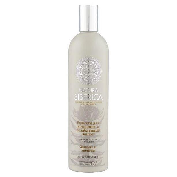 Бальзам Natura Siberica Защита и Энергия Бальзам 400 мл бальзамы natura siberica бальзам для всех типов волос царские ягоды