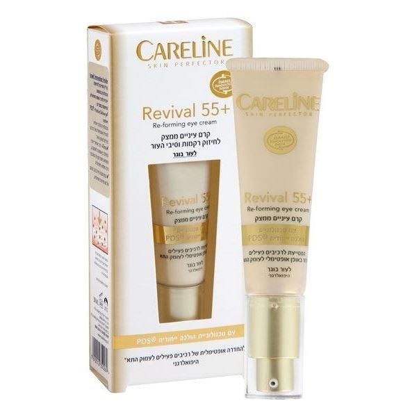 Крем Careline Re-forming Eye Cream 30 мл осветляющий крем для кожи вокруг глаз и шеи bio phyto enlightening eye and neck cream 75 мл christina
