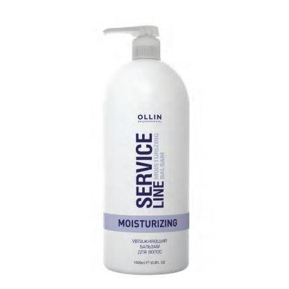 Бальзам Ollin Professional Moisturizing Balsam 5000 мл ollin professional бальзам тонирующий для седых и осветленных волос gray and bleached hair intense profi color 200мл