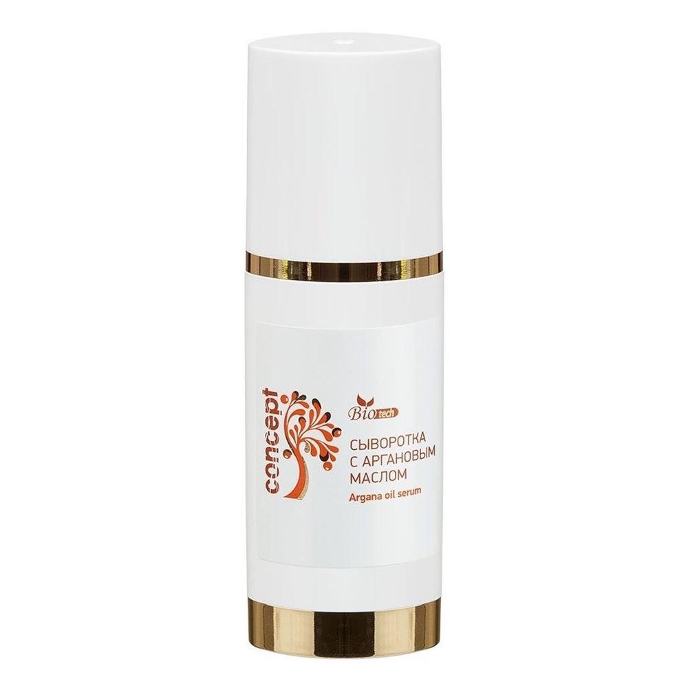 Сыворотка Concept Argana Oil Serum 50 мл масло concept wheat hydro oil