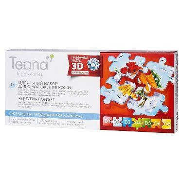 Ампулы Teana D Набор Омоложение 2 мл средство защитное искра м от гусениц амп 5 мл