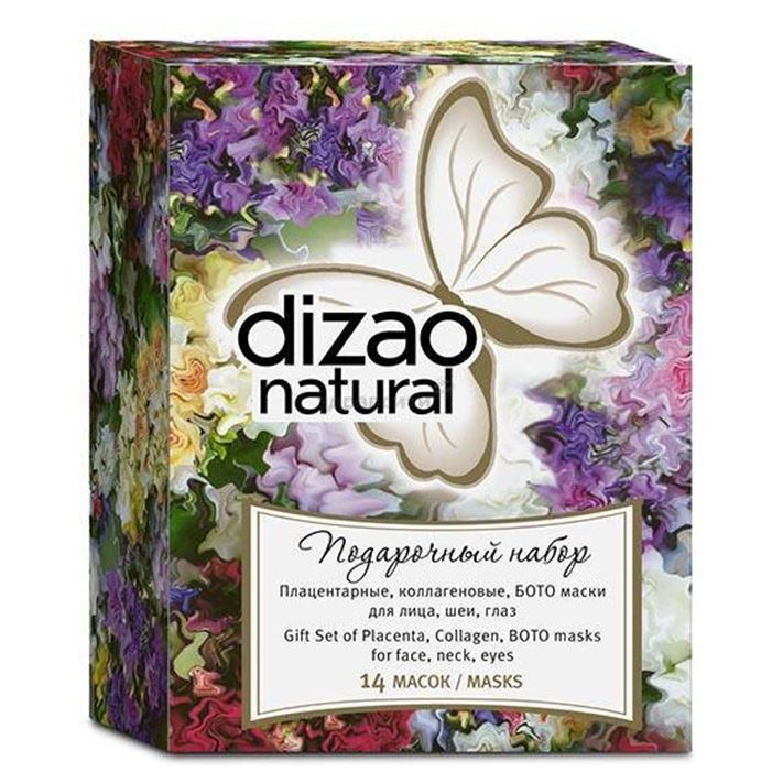 Набор Dizao Подарочный набор 14 масок (Набор: 14 шт) подарочный набор косметических масок для лица фруктовая серия vilenta