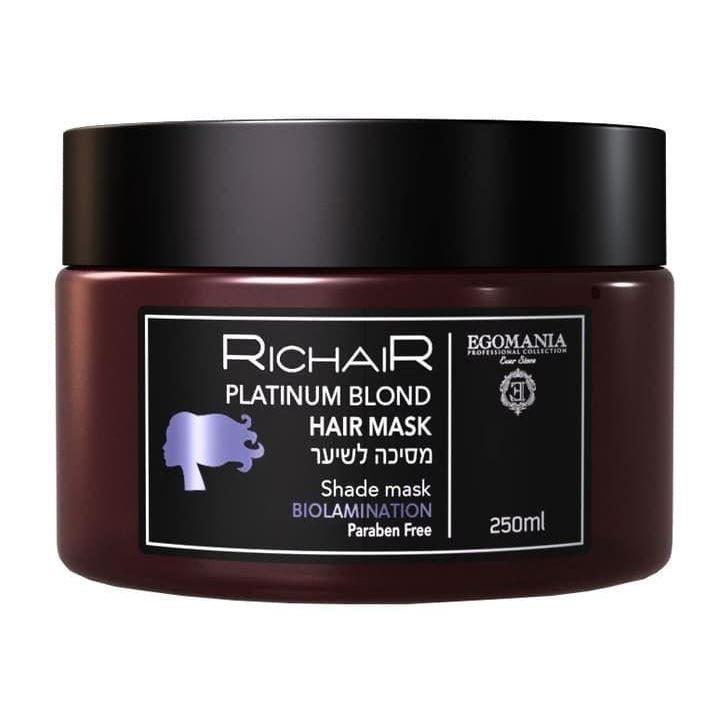 Маска Egomania Argan Oil Hair Mask 250 мл kativa argan oil концентрат восстанавливающий защитный для волос 4 масла 60 мл
