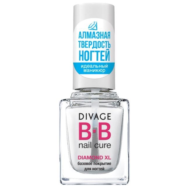 Лак Divage BB Nail Cure Diamond XL  (Diamond XL ) лак divage bb nail cure nail hardener