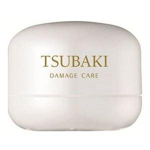 Маска Shiseido Damage Care Mask набор миниатюр для восстановления поврежденных волос с маслом арганы 15 15мл