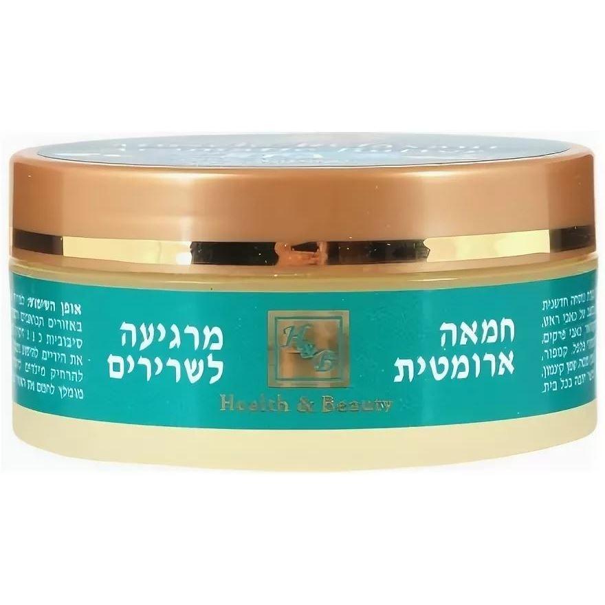 Крем Health & Beauty Silicon Hair Cream Moist & Shine No - Rinse 350 мл недорого
