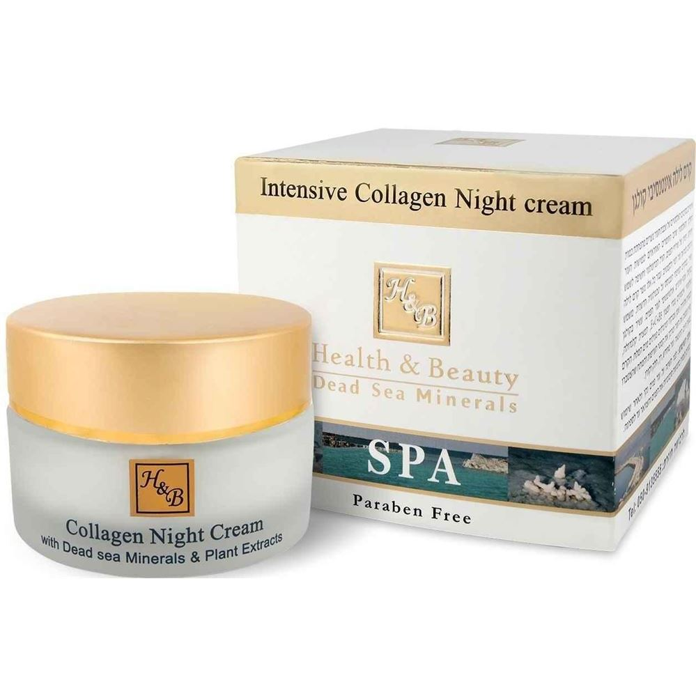 Крем Health & Beauty Cream Night Collagen Firming 50 мл концентрат health