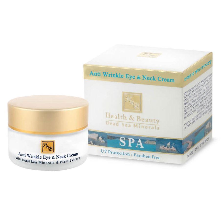 Крем Health & Beauty Cream Eye Anti - Wrinkle SPF 20 50 мл reneve омолаживающий крем для зоны глаз reneve yeux anti wrinkle cream for eye contour area r58vv 30 мл