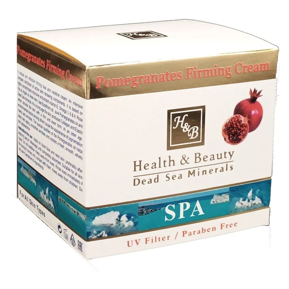 Крем Health & Beauty Cream Pomegranate Firming SPF-15