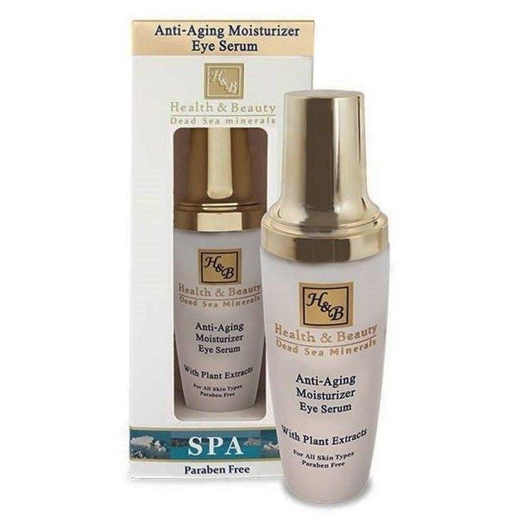 Гель Health & Beauty Serum Eye Gel Anti - Aging Moisturezer 50 мл антивозрастной уход veld s сыворотка age2o deep hydration anti aging serum объем 30 мл