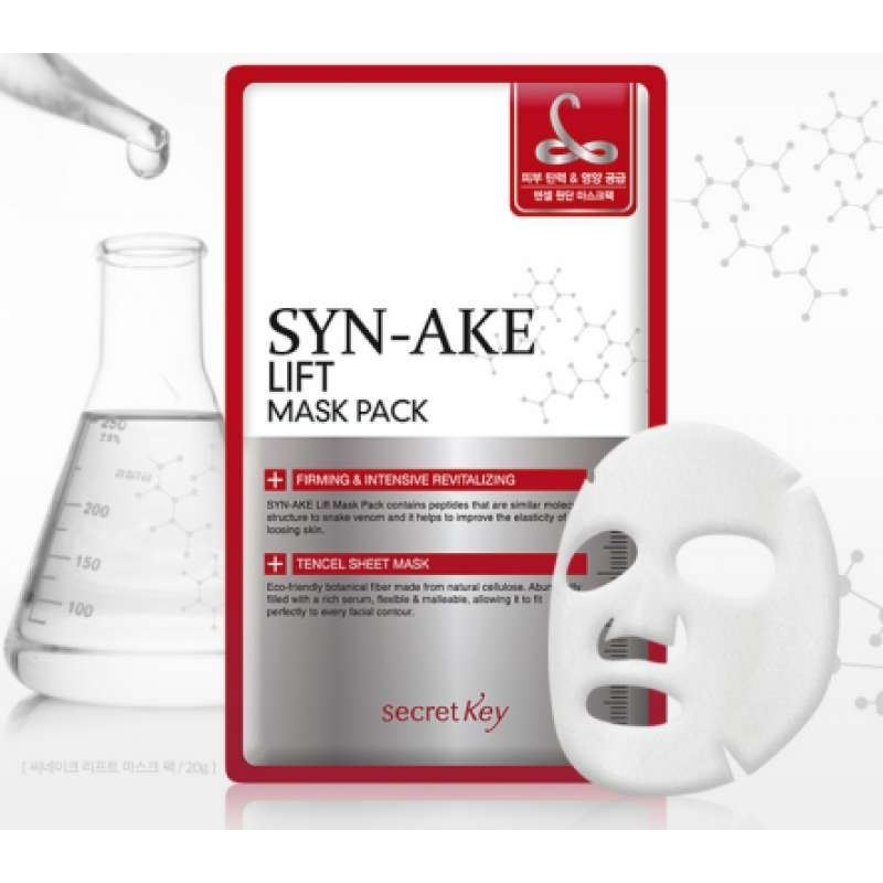 Маска Secret Key Syn-Ake Lift Mask Pack (20 г) маска elizavecca 3 step aqua white water mask pack