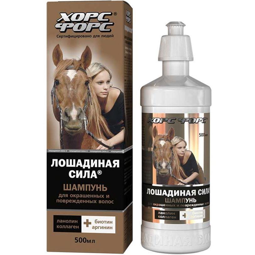 Шампунь Horse Forse Шампунь для окрашенных волос крем horse forse крем буренка