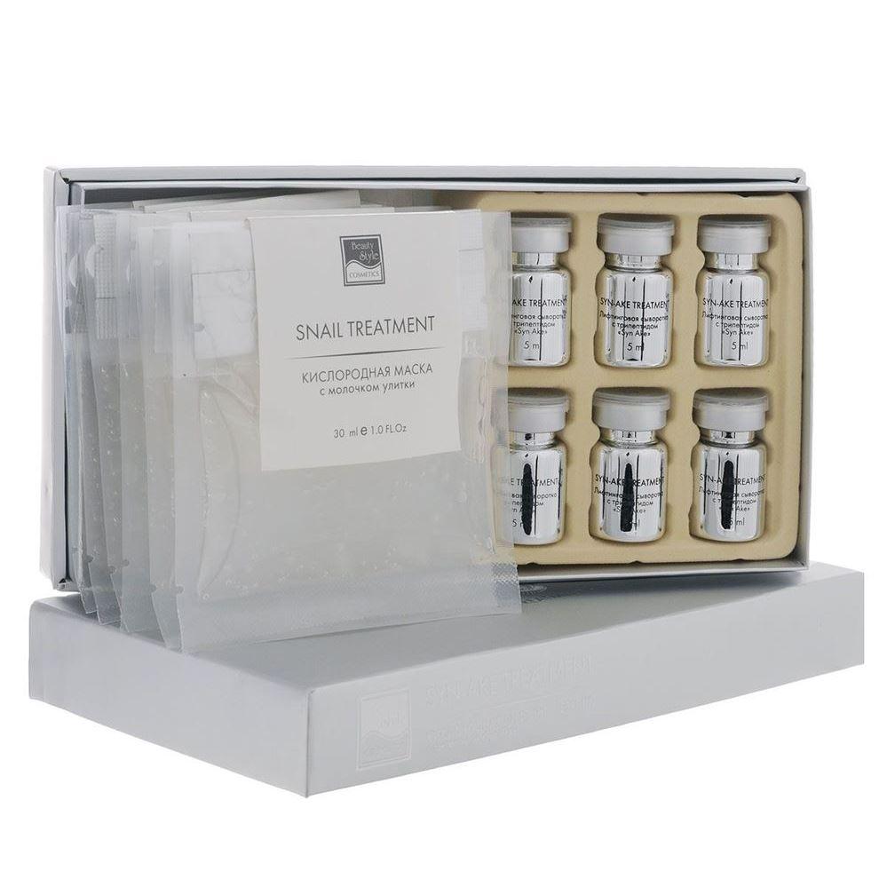 Набор: Маска Beauty Style Кислородная лифтинг-терапия с молочком улитки (Набор) набор крем kora набор spa лифтинг уход набор