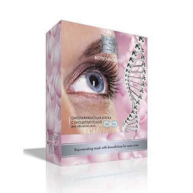 Маска Beauty Style Омолаживающая маска с биоцеллюлозой для области вокруг глаз (1 шт)
