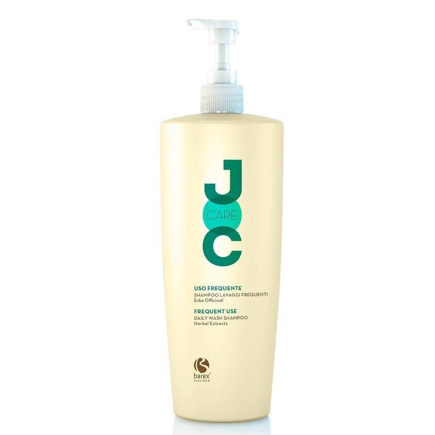 Шампунь Barex Shampoo Lavaggi Frequenti Erbe Officinali недорого