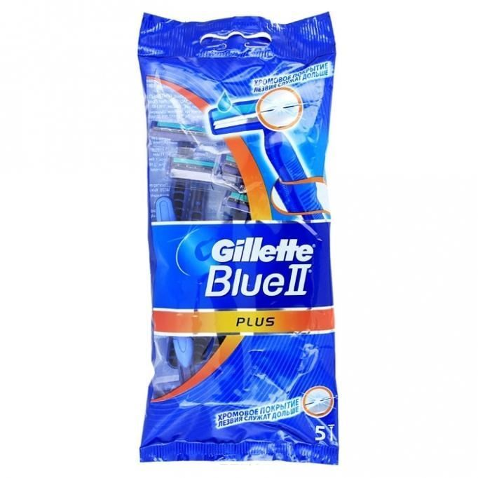 Gillette Blue II Plus  (5 шт)
