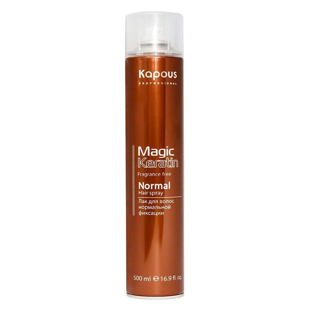 Лак Kapous Professional Normal Hair Spray kapous professional экспресс маска 2 ампулы по 12 мл magic kerartin –