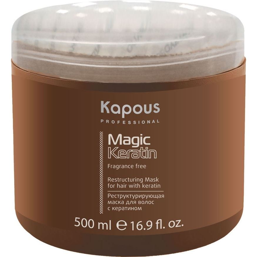 Маска Kapous Professional Restructuring Mask For Hair With Keratin 500 мл kapous где в ульяновске