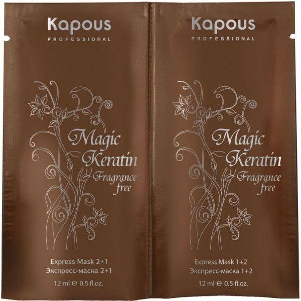 Набор Kapous Professional Экспресс-маска Magic Keratin (2+12 мл) kapous professional экспресс маска 2 ампулы по 12 мл magic kerartin –