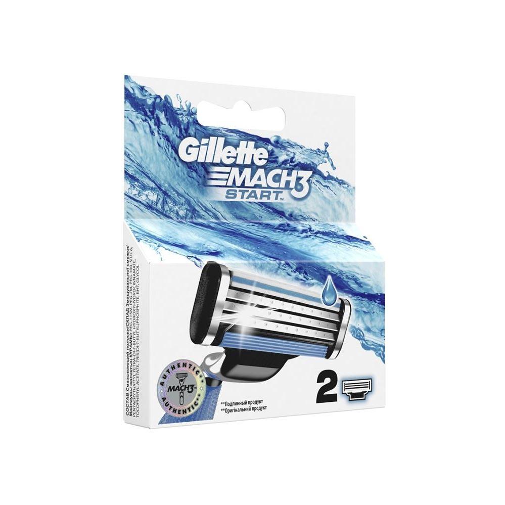 Сопутствующие товары Gillette Mach3 Start - 2 Сменных Кассеты (2 шт) недорого