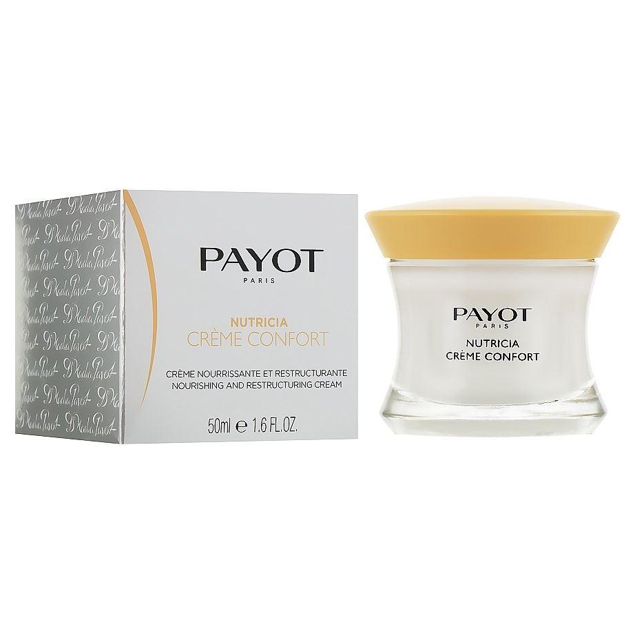 Крем Payot Nutricia Creme Confort 50 мл lierac лиерак деридиум крем питательный для сухой и очень сухой кожи банка 50 мл