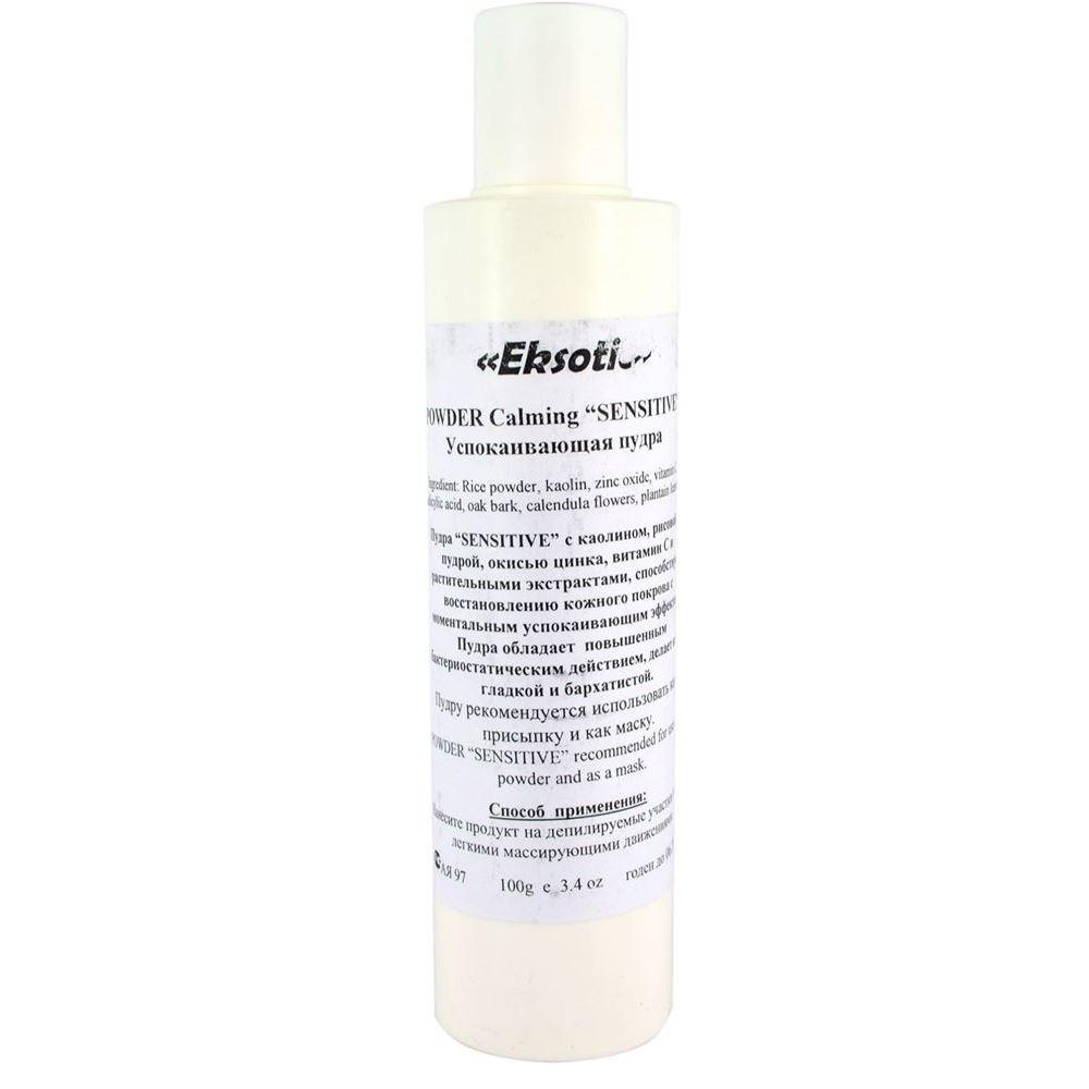 Пудра Depilflax Powder Calming Sensitive (100 г) пудра