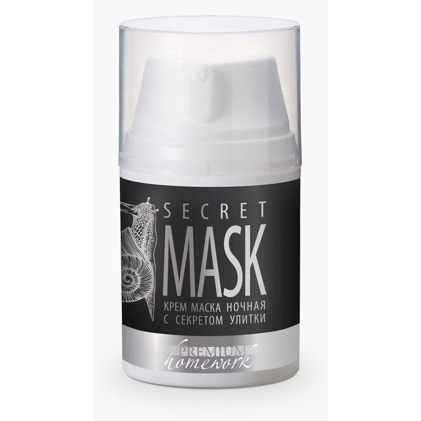 Крем Premium Крем-маска ночная «Secret Mask c секретом улитки» 50 мл крем premium крем маска ночная secret mask c секретом улитки 50 мл