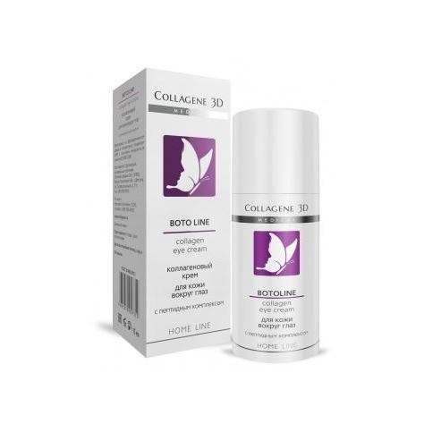 Крем Medical Collagene 3D Collagen Eye Cream Boto Line сыворотка medical collagene 3d collagen eye serum boto line
