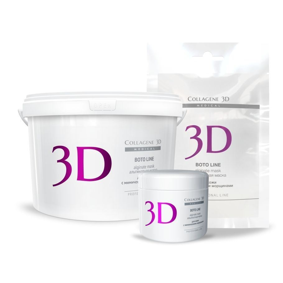 Маска Medical Collagene 3D Alginate Mask Boto Line (30 г) пилинг medical collagene 3d гель пилинг для лица энзимный anti acne