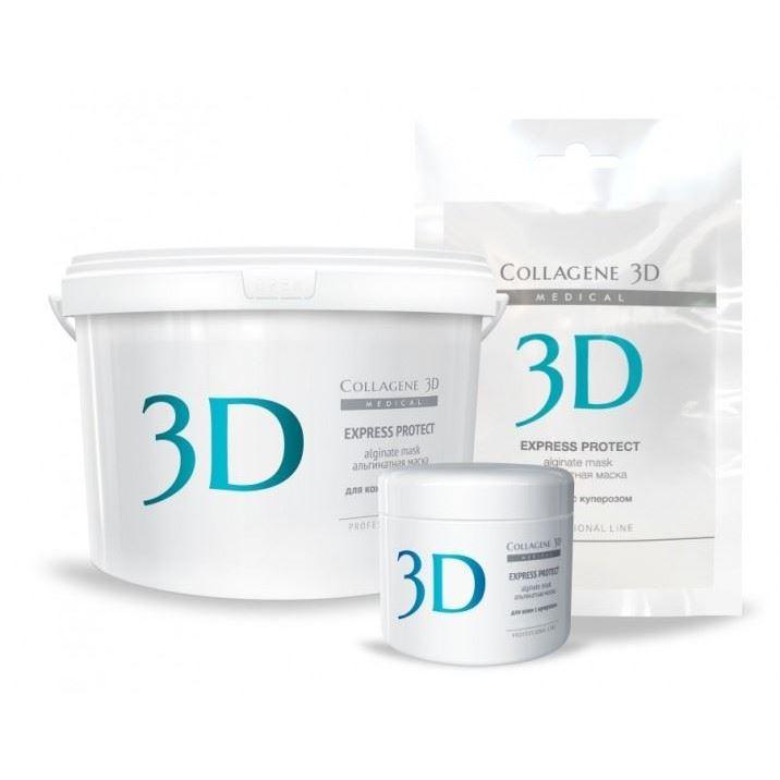 Маска Medical Collagene 3D Alginate Mask Express Protect  (30 г) гель medical collagene 3d collagen gel mask eapress protect с софорой японской