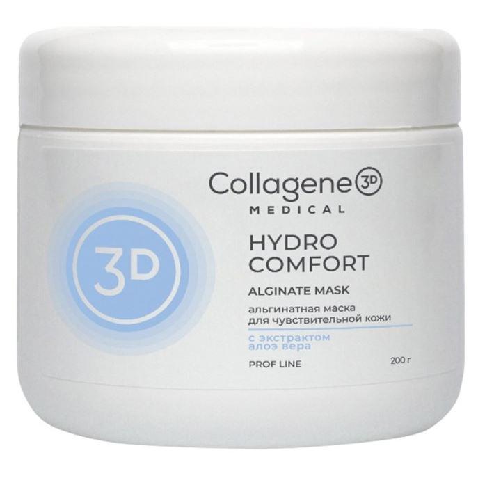 Маска Medical Collagene 3D Alginate Mask Hydro Comfort  (30 г) medical collagene 3d коллагеновая гель маска для сухой склонной к раздражению кожи medical collagene 3d hydro comfort collagen gel mask 13007 30 мл