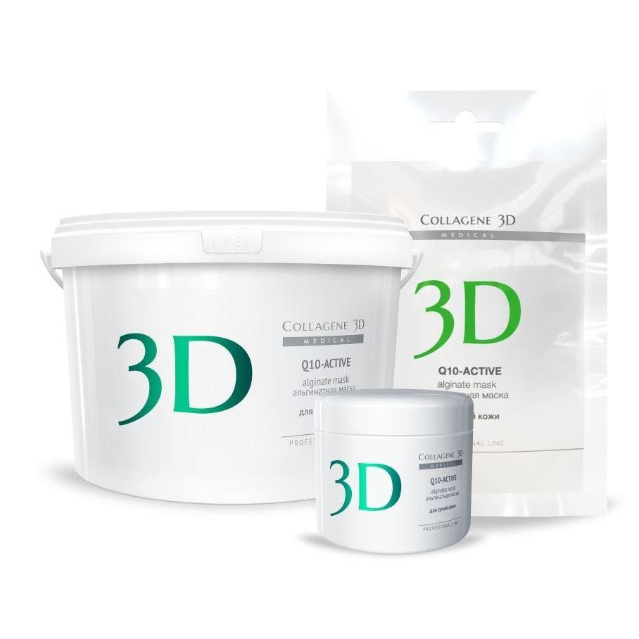 Маска Medical Collagene 3D Alginate Mask Q10-Active  (30 г) 3 1 human anatomical kidney structure dissection organ medical teach model school hospital hi q